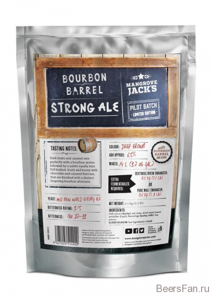 "Солодовый экстракт Limited edition ""Bourbon barrel strong ale"""