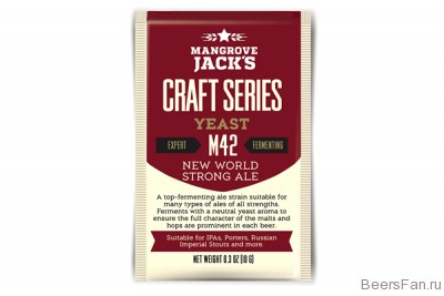 Дрожжи New World Strong Ale M42, 10 гр