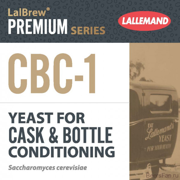 "Пивные дрожжи Lallemand ""Cask & Bottle Conditioning Yeast CBC-1"", 11 г"